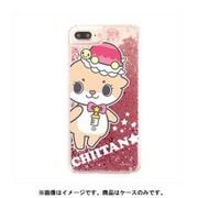 カワウソちぃたん グリッターケース iPhone X Ball Pink POP [キャラクターグッズ]