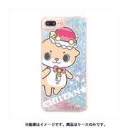 カワウソちぃたん グリッターケース iPhone X Heart Blue POP [キャラクターグッズ]