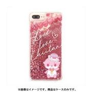 カワウソちぃたん グリッターケース iPhone 6 / iPhone 6S / iPhone 7 / iPhone 8 Ball Pink CUTE [キャラクターグッズ]