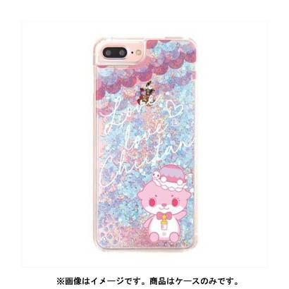 カワウソちぃたん グリッターケース iPhone 6 / iPhone 6S / iPhone 7 / iPhone 8 Heart Blue CUTE [キャラクターグッズ]