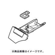 AXW2151L8RT0 [ドラム式電気洗濯乾燥機用洗剤ケース 洗剤入れB]