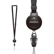 POCKETALK(ポケトーク)Wシリーズ 専用ネックストラップ ブラック [POCKETALK(ポケトーク)W用アクセサリ]