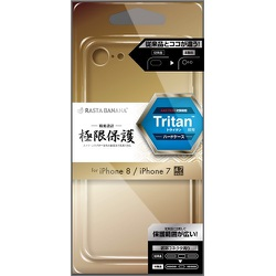 4160IP7SA [iPhone 8/iPhone 7用 極限保護トライタンハードケース クリア]