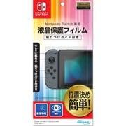 HACG-04 [Nintendo Switch専用 液晶保護フィルム 貼りつけガイド付き 衝撃吸収]
