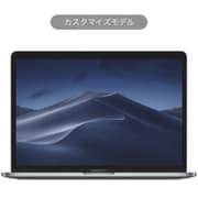 MacBook Pro Touch Bar 13インチ 2.3GHz クアッドコアIntel Core i5プロセッサ 512GB メモリ16GB カスタマイズモデル(メモリ強化) スペースグレイ [MR9R2J/A CTO]