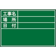04112 [ビューボード グリーン D-1G用 プレート 標準]