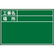 04113 [ビューボード グリーン D-1G用 プレート 標準・日付なし]