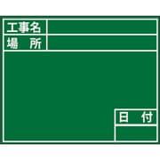 04116 [ビューボード グリーン D-2G用 プレート 標準]