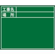 04117 [ビューボード グリーン D-2G用 プレート 標準・日付なし]