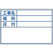 04120 [ビューボードホワイト D-1W用 プレート 標準]