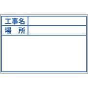 04121 [ビューボードホワイト D-1W用 プレート 標準・日付なし]