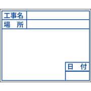 04124 [ビューボードホワイト D-2W用 プレート 標準]