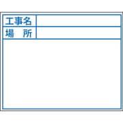 04125 [ビューボードホワイト D-2W用 プレート 標準・日付なし]