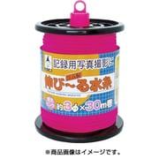 1275 [伸び~る水糸 ピンク]