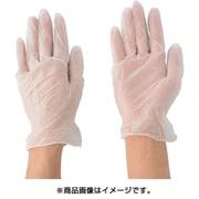 2023-S [ビニール使いきり手袋 粉なし Sサイズ 100枚入]