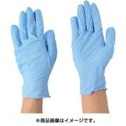 2037-S [ニトリル使いきり手袋 100枚入 ブルー]