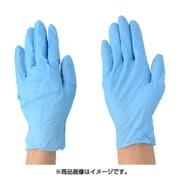 2041-L [ニトリル使いきり手袋 ブルー 粉無 100枚入り Lサイズ]