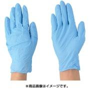 2041-LL [ニトリル使いきり手袋 ブルー 粉無 100枚入り LLサイズ]