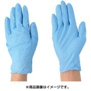 2041-M [ニトリル使いきり手袋 ブルー 粉無 100枚入り Mサイズ]