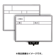 221302 [ハンドプラスボード ホワイトタイプ HP-W5]