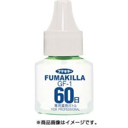 412987 [フマキラー GF-1薬剤ボトル60日]