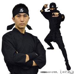 忍者スーツ 大人 黒 L