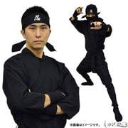 忍者スーツ 大人 黒 LL