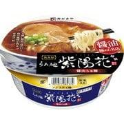 らぁ麺紫陽花醤油らぁ麺 122g