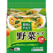 素材のチカラ 野菜スープ 5食パック (6g×5食) 30g