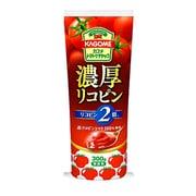 濃厚リコピン トマトケチャップ 300g