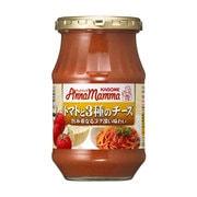 アンナマンマ トマトと3種のチーズ 330g