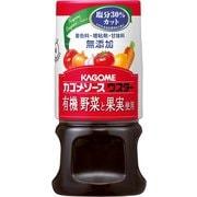 ソース有機野菜と果実使用ウスター 160ml