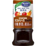 ソース有機野菜と果実使用とんかつ 160ml