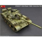 MA37020 T-55A Mod.1981フルインテリア(内部再現) [1/35 ミリタリーシリーズ プラモデル]