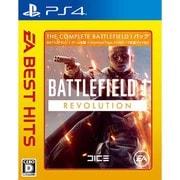 EA BEST HITS バトルフィールド 1 Revolution Edition [PS4ソフト]