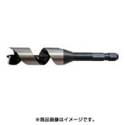 5B-200 [先三角ショートビット 20.0]