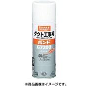 64127 [ボンドG7200 430ml エアゾール缶]