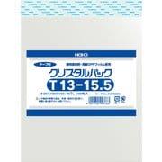 6758300T13-15.5 [OPP袋 テープ付き クリスタルパック T13-15.5]