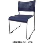 ASL-110PP-BL [ミーティングチェア 背・座樹脂 ブルー]