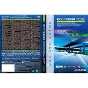 HCE-V608A [地図データ更新ディスク HDDカーナビ用(X088/X08シリーズ) 2018年度版]