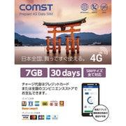Comst 7GB / 30days [データ通信専用プリペイドSIMカード SIMアダプタセット標準同梱 7GB/30日]