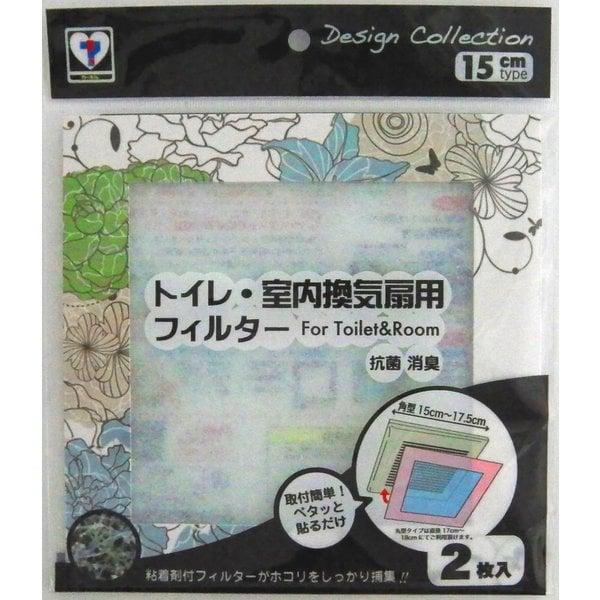 E-318-FB [トイレ・浴室換気用フィルター 15cm用 花(ブルー)柄 2枚入]