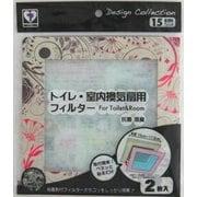 E-318-FP [トイレ・浴室換気用フィルター 15cm用 花(ピンク)柄 2枚入]