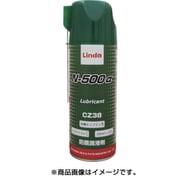 CZ38 [防錆潤滑剤N-500α 420ml]