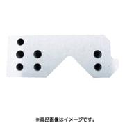 D62-3 [ アングルカッターR40用下刃]