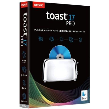 TOAST 17 PRO [MACソフト ライティング]