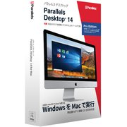 Parallels Parallels Desktop 14 Pro Edition Retail Box 1Yr JP(プロ1年版) [MACソフト 仮想OS]