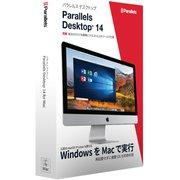 Parallels Parallels Desktop 14 Retail Box JP(通常版) [MACソフト 仮想OS]