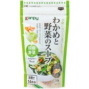 わかめと野菜のスープ 56g