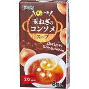 玉ねぎのコンソメスープ 8袋入